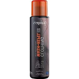 Granger's WASH + REPEL / 2 in 1 Cleaner and Waterproofer in